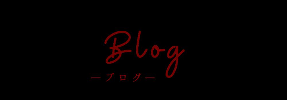 カームライフ |滋賀県の整理収納サービスは片付けプロ坂根陽子にお任せを